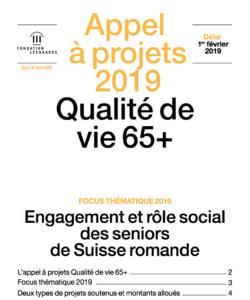 Brochure: Appel à projets